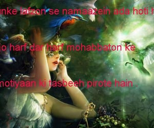 sad love quotes in hindi and 1001 love quotes in hindi image