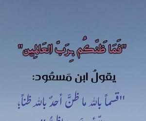 دُعَاءْ, اللهمٌ, and ادعية image