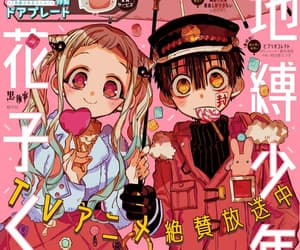 candy, shounen, and hanako-kun image