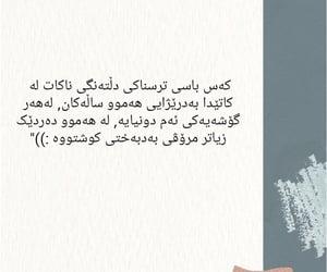 text, kurdistan, and kurdish image