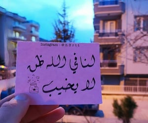 Image by Zahraa A. Aljaleel