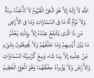ﻋﺮﺑﻲ, عًراقي, and اية image