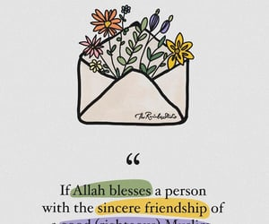 muslim, friends, and sincere image