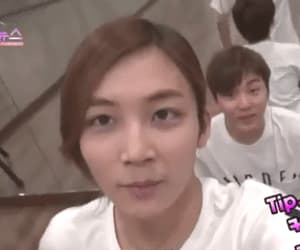 angel, jeonghan, and vocal team image