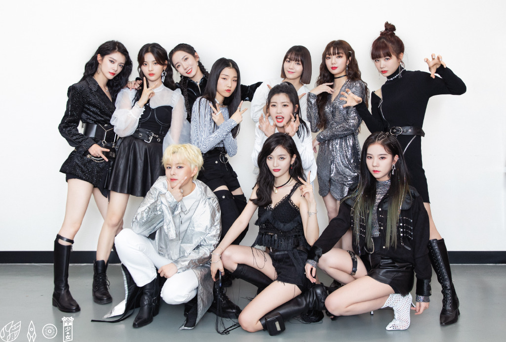 101, article, and wjsn image