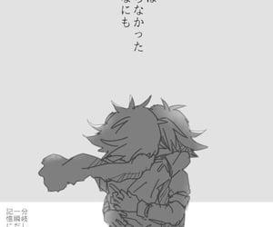 inazuma eleven, shirou fubuki, and shawn frost image