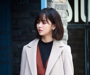 actriz, coreana, and kim so hyun image