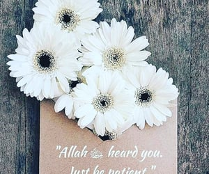 allah, forgiveness, and patience image