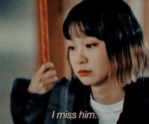 kdrama, kwon nara, and lee joo young image