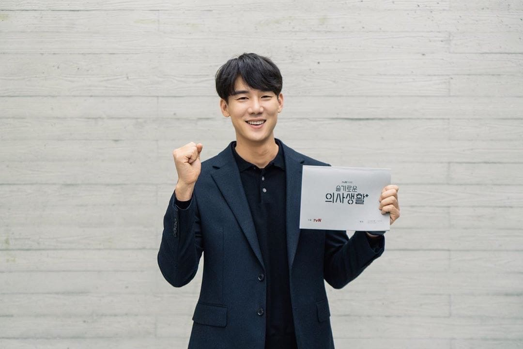kdrama, hospital playlist, and yoo yeon seok image