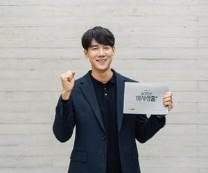 kdrama, yoo yeon seok, and hospital playlist image