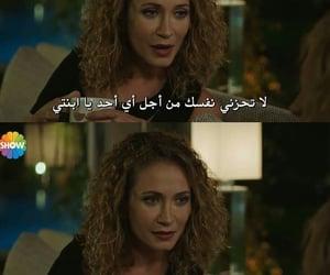 ﺍﻗﺘﺒﺎﺳﺎﺕ and تركيه image