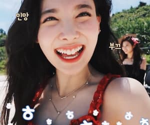 edit, sana, and chaeyoung image