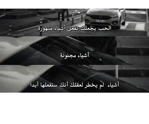 Image by ﮼ايات