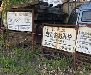 japan, word, and 日本語 image