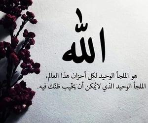 سبحان الله, الله, and كلمات image
