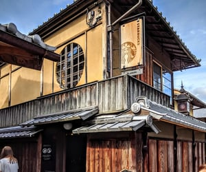 adventure, explore, and gion image