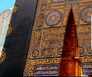 in love, islam, and islamic image