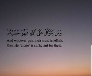 allah, quote, and sufficient image