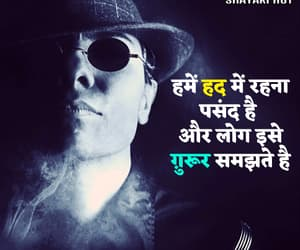 hindi poetry, attitude poetry, and attitude images image