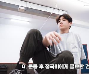 gif, jungkook, and bts image