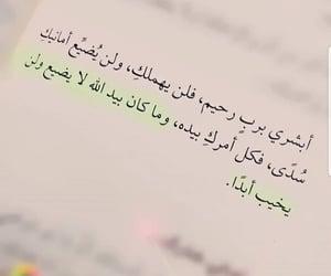 عربي خواطر, حواء, and كلمات كتابات image