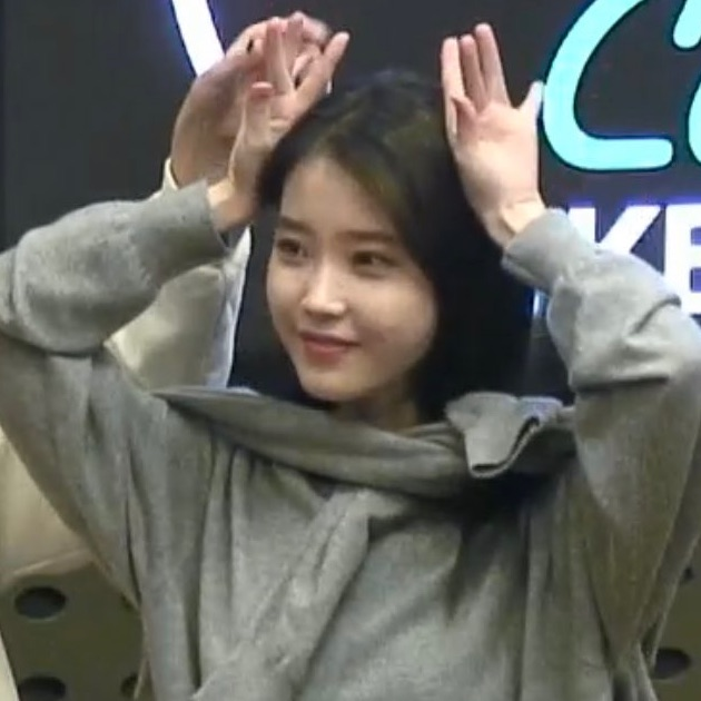 tiny, iu, and lq image