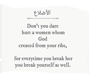 allah, god, and hurt image