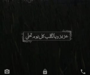 ﺭﻣﺰﻳﺎﺕ, شعر, and العراق  image