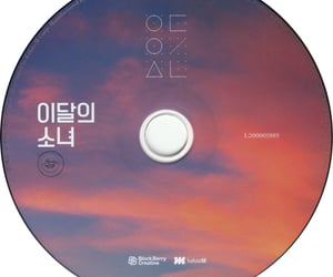 cd, disc, and kpop image