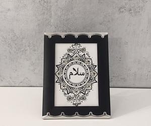 arab, art, and artwork image