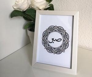 arab, arabic, and art image