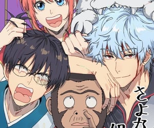anime girl, gintama, and cute image