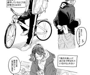 anime, kenma, and anime boy image