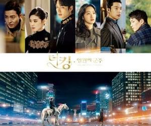 Korean Drama, lee min-ho, and the king eternal monarch image
