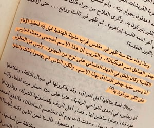 arabic arab, @za_bby97, and كربﻻء image