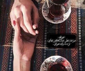 couple, tea, and love image