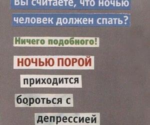 текст, фото, and инди image