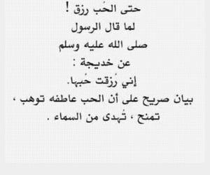 سبحان الله, الله, and ا image