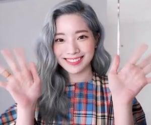 twice, lq, and dahyun image