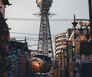 city, travel, and japan image