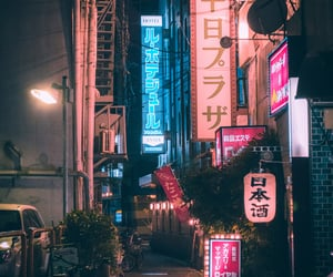 osaka, city, and japan image