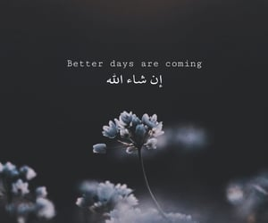 better days, life, and motivation image