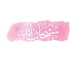 life, motivation, and muhammad image