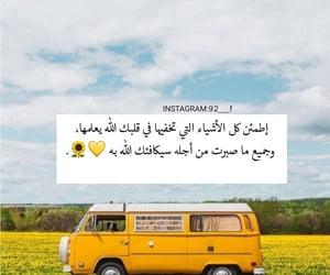 Image by •°°•ÄƒÄƒ•°°•