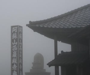 aesthetic, asia, and foggy image