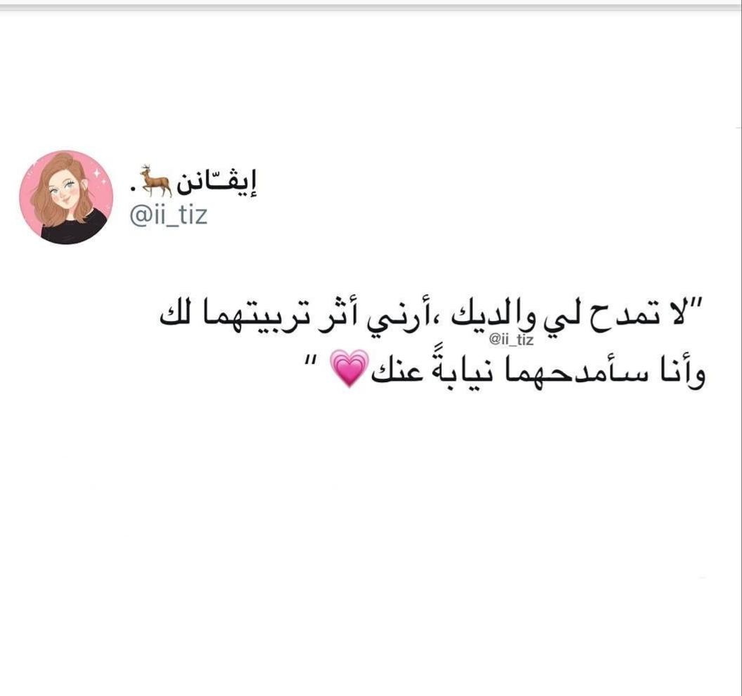 Image by أمــــتــنـــان