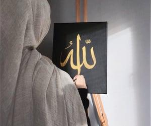 allah and Ramadan image