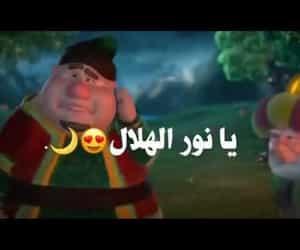 video, رمضان كريم, and الله image