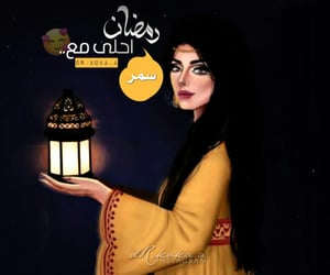 make up fashion, butterfly love, and تحشيش محادثات حب عيون image